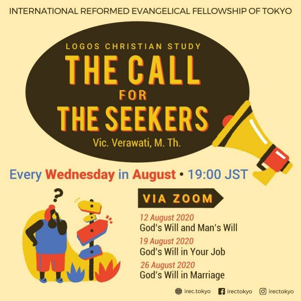 The Call for The Seekers