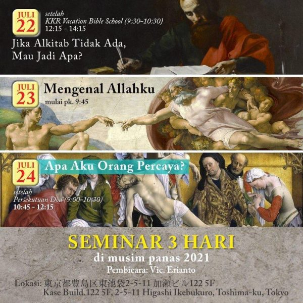 Seminar Doktrin (3 hari)